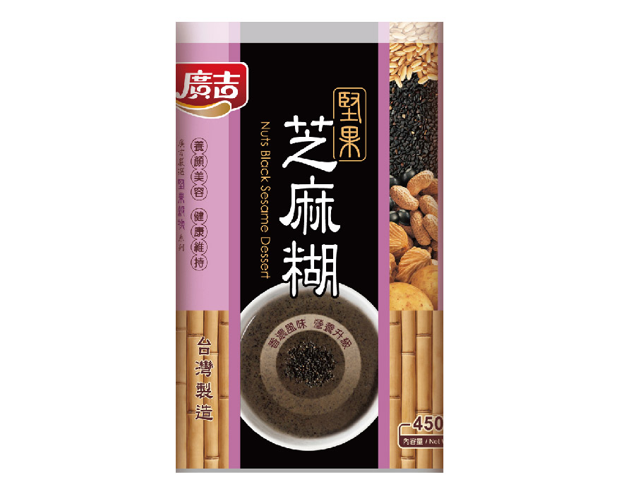 堅果-芝麻糊 Nuts & Black Sesame Dessert