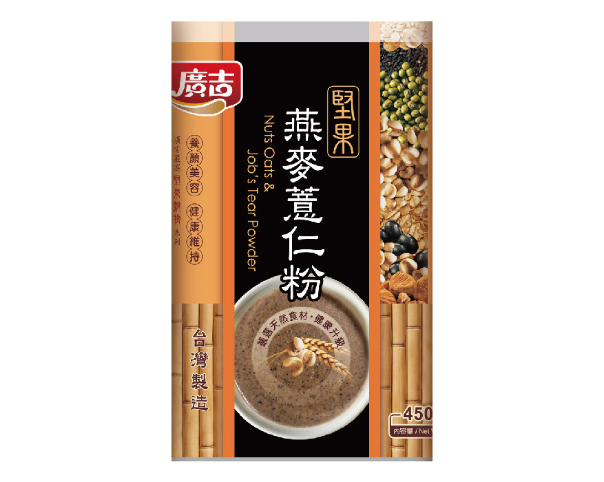 堅果-燕麥薏仁粉 Nuts with Oats & Job's Tear Powder