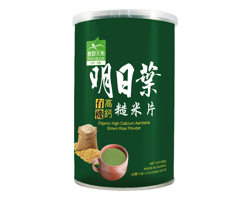 有機明日葉糙米片 Organic High Calcium Ashitaba Brown Rice Powder