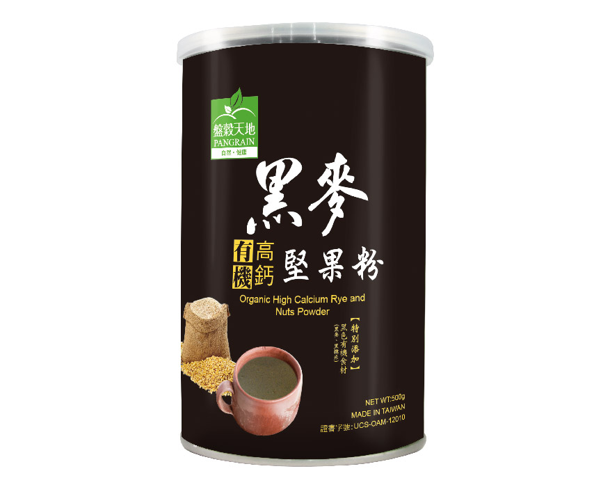 有機黑麥堅果粉 Organic High Calcium Rye and Nuts Powder