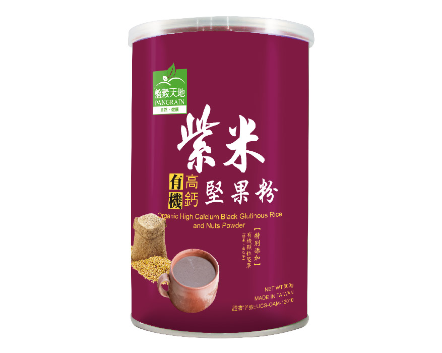 有機紫米堅果粉 Organic High Calcium Black Glutinous Rice and Nuts Powder