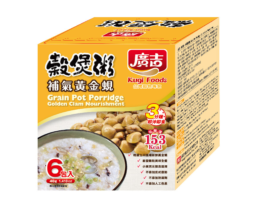 穀煲粥-補氣黃金蜆 Grain Pot Porridge - Golden Clam Nourishment