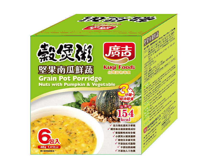 穀煲粥-堅果南瓜鮮蔬 Grain Pot Porridge Nuts with Pumpkin & Vegetable