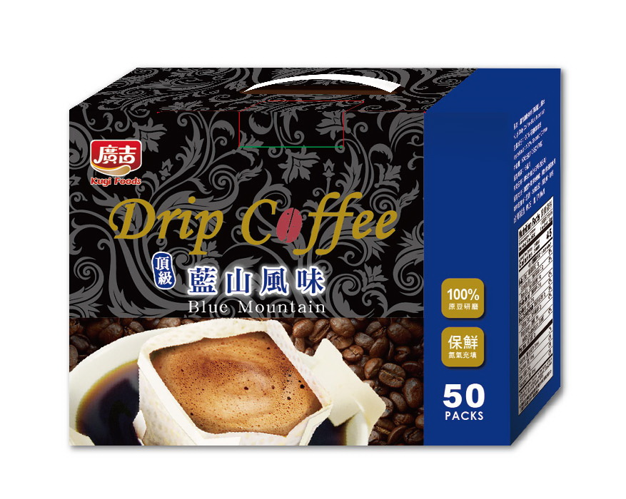 濾掛-藍山風味50入 Drip Coffee Blue Mountain