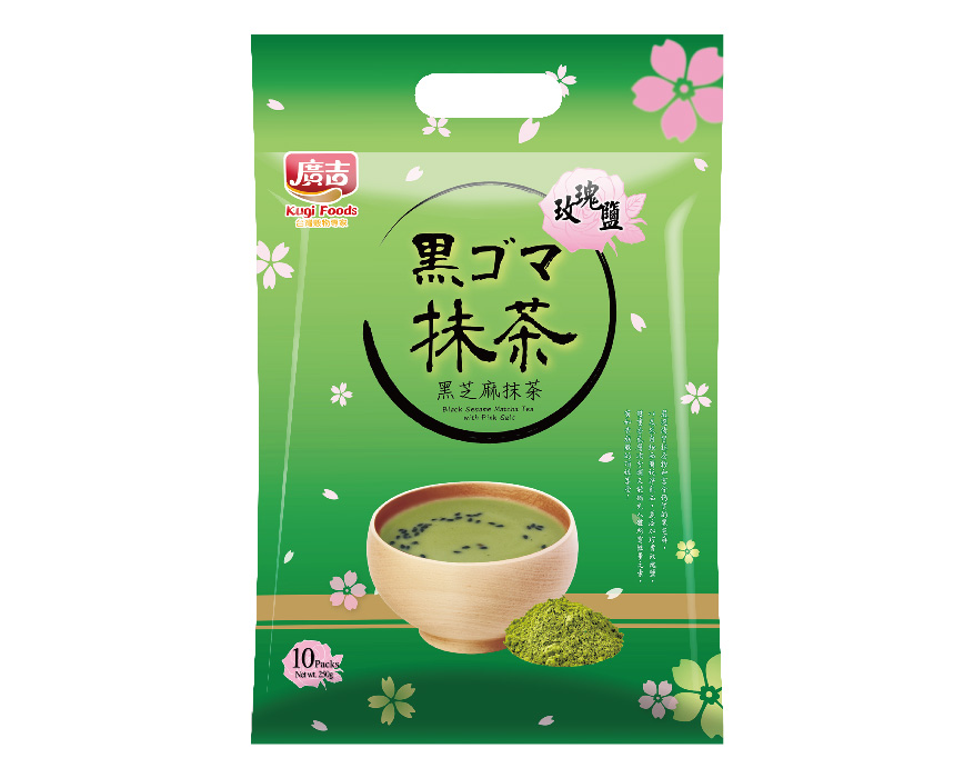 玫瑰鹽 黑芝麻抹茶 Black Sesame Matcha Tea with Pink Salt