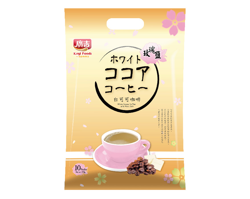 玫瑰鹽 白可可咖啡 White Cocoa Coffee with Pink Salt