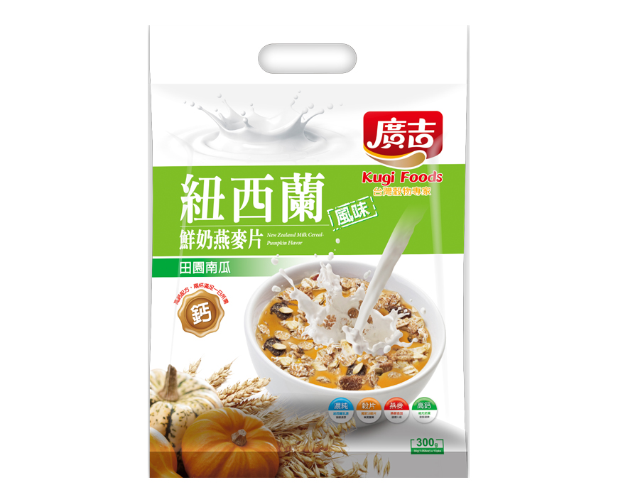 紐西蘭鮮奶-田園南瓜 New Zealand Milk Cereal-Pumpkin Flavor