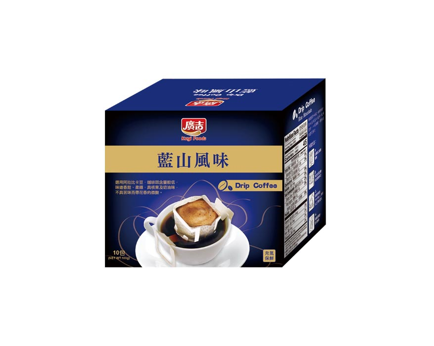濾掛-藍山風味10入  Drip Coffee Blue Mountain