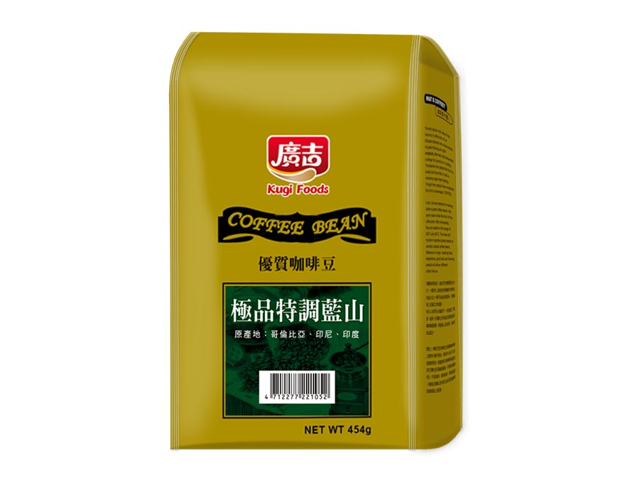 極品特調藍山風味咖啡豆 Coffee Bean Premium Blue Mountain