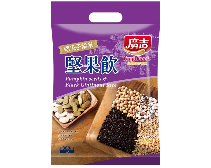 堅果飲-南瓜子紫米 Pumpkin Seeds &Black Glutinous Rice