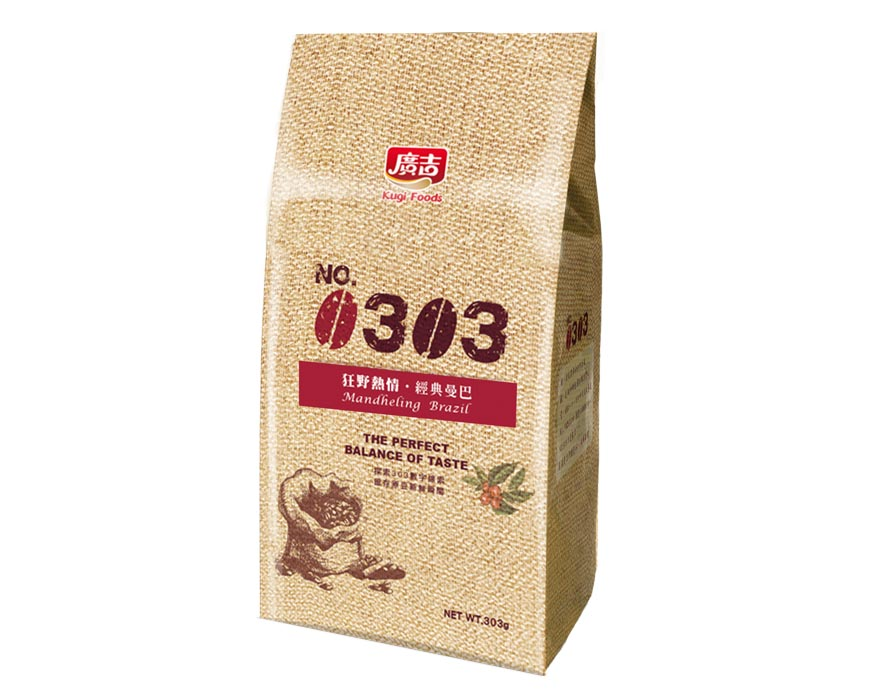 303咖啡豆-經典曼巴 NO.303 Coffee Bean Mountain Brazil
