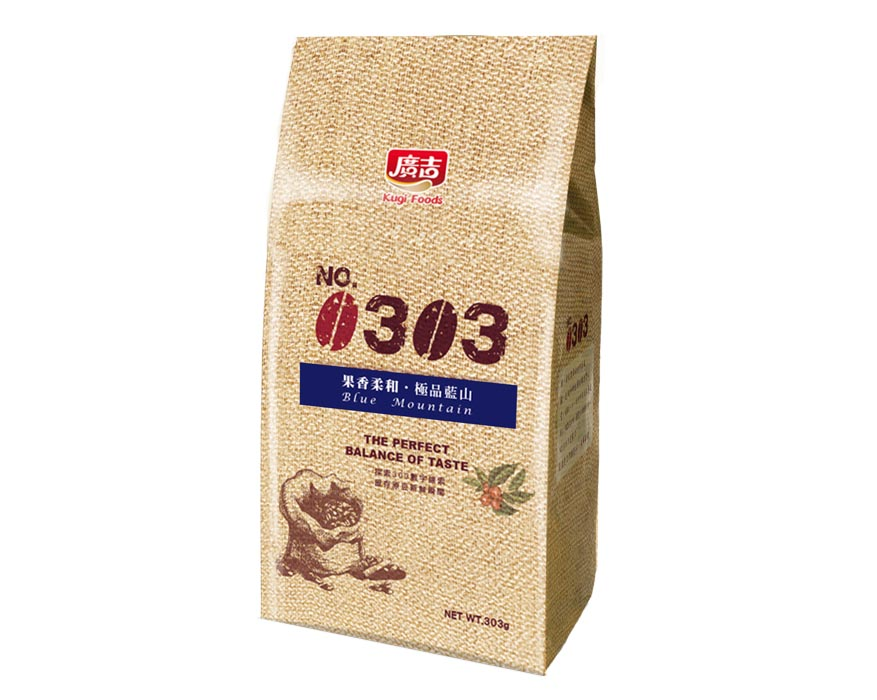 303咖啡豆-極品藍山 NO.303 Coffee Bean Blue Mountain