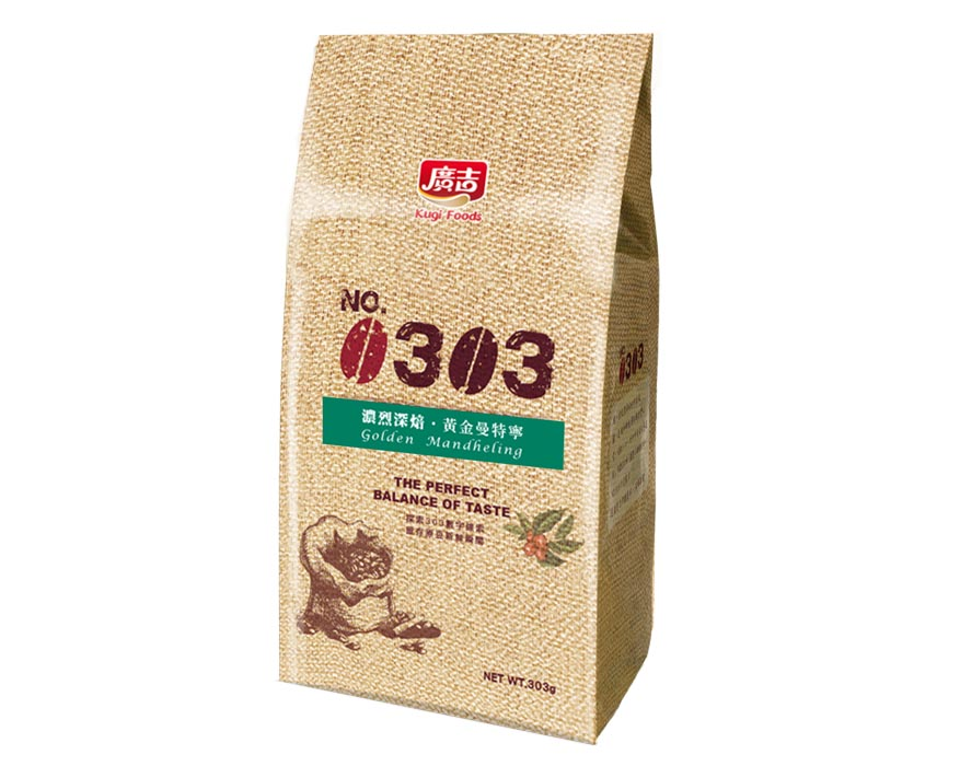 303咖啡豆-黃金曼特寧 NO.303 Coffee Bean Golden Mandheling