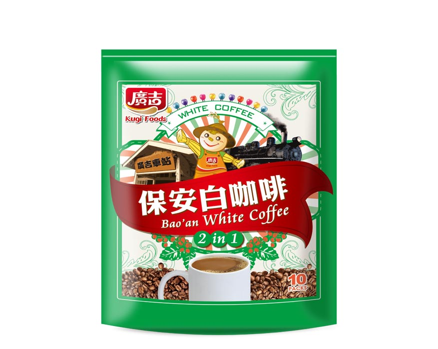 保安白咖啡2 in 1 Baoan White Coffee 2 in 1